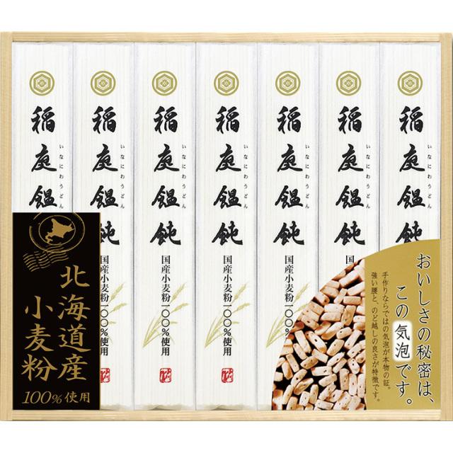 小川商店 北海道産小麦粉100%使用 稲庭うどんギフト 【525】