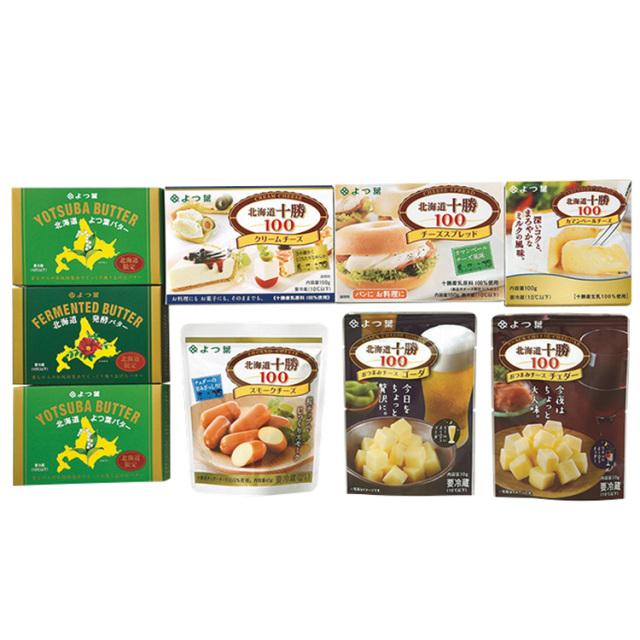 よつ葉 チーズとバターの詰合せ 【531】
