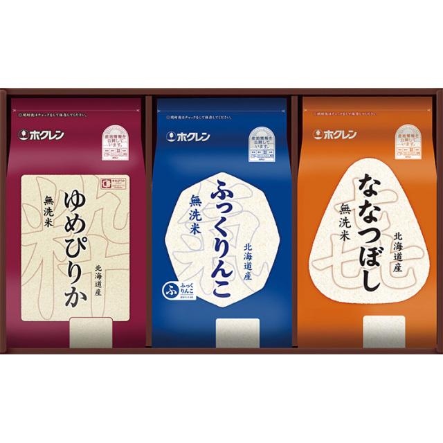 ホクレン 北海道米プレミアムギフト 【538】