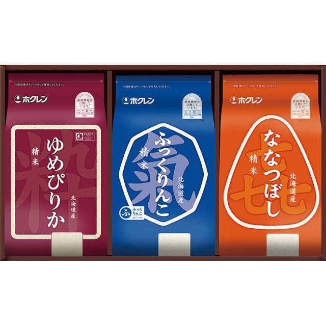 ホクレン 北海道米プレミアムギフト 【539】
