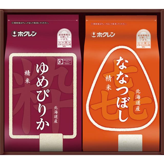 ホクレン 北海道米プレミアムギフト 【540】