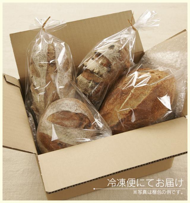 パン工房ひかり梱包画像