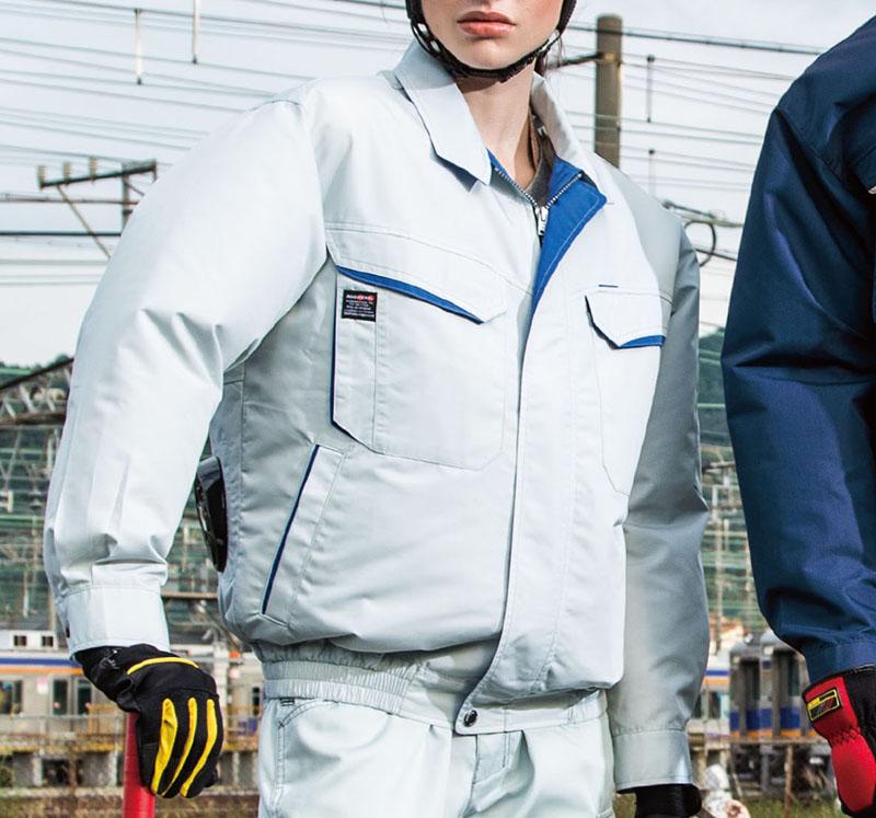 空調風神服 長袖ワークブルゾン