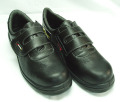 ウレタン短靴マジック