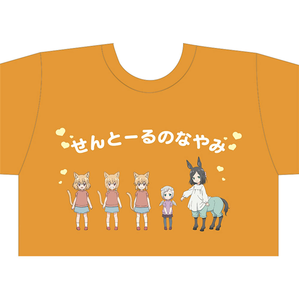 【C92】せんとーるのなやみ TEE びー(オレンジ)フリーサイズ