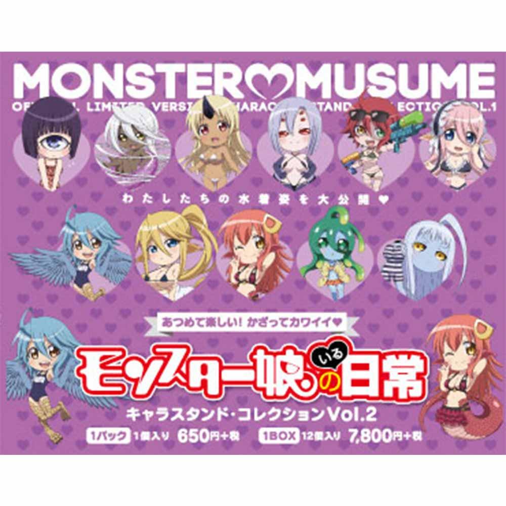 『モンスター娘のいる日常』キャラスタンド・コレクションVol.2