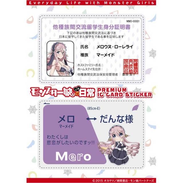 『モンスター娘のいる日常』 プレミアム ICカードステッカー05 メロ【メール便可】