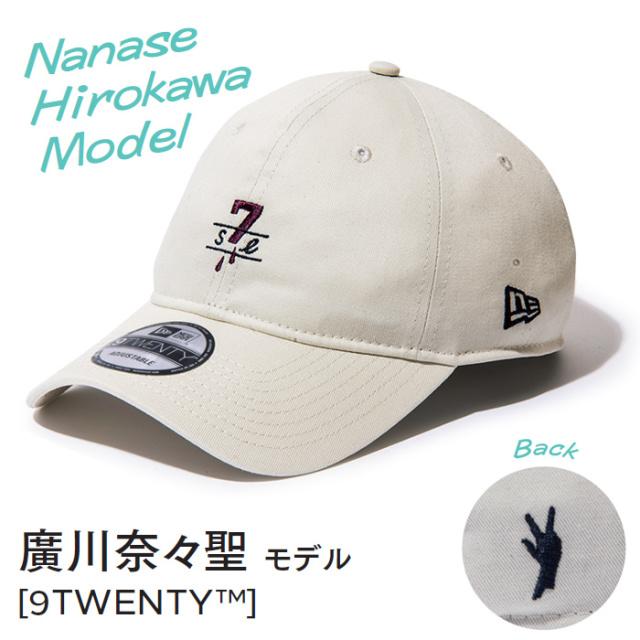 【わーすた×ニューエラ】廣川奈々聖 NANASE HIROKAWA MODEL[9TWENTY(TM)]