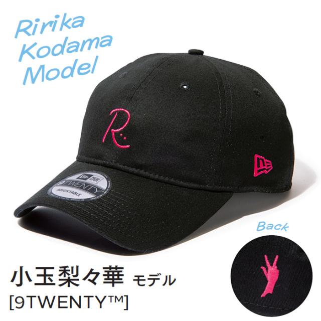 【わーすた×ニューエラ】小玉梨々華 RIRIKA KODAMA MODEL[9TWENTY(TM)]