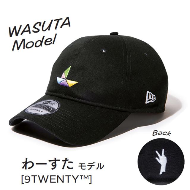 【わーすた×ニューエラ】WASUTA MODEL[9TWENTY(TM)]