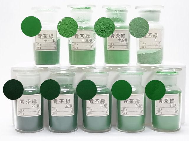 新岩青茶緑