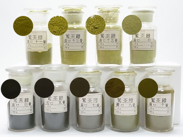新岩鶯茶緑 黄口