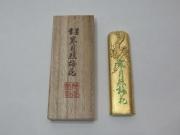 寒月梅花 1丁半型 (栄寿堂製)