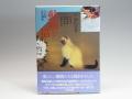 日本画講座 「動物を描く」