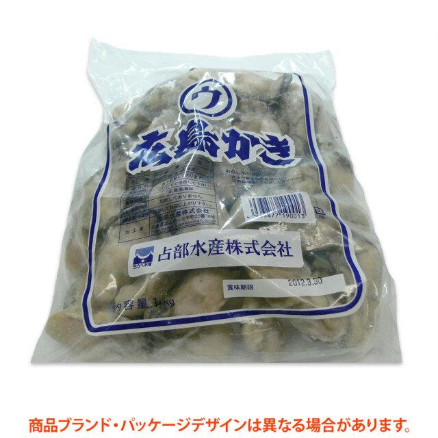 剥き身牡蠣