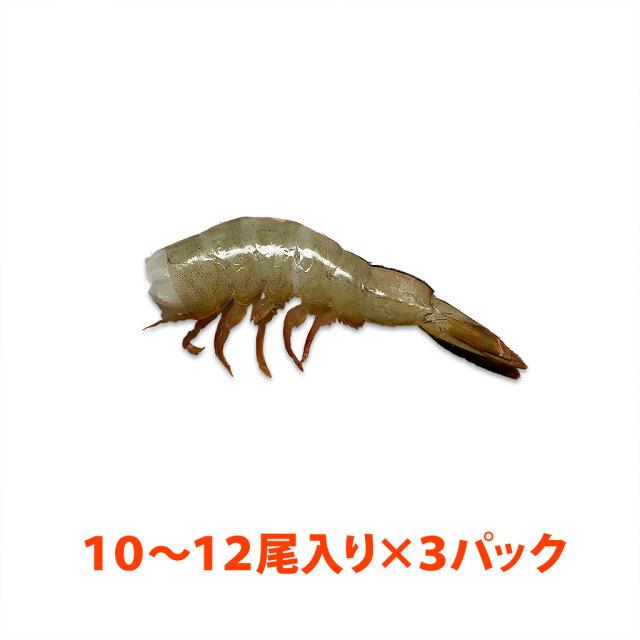 ホワイト21/25小分け3パック