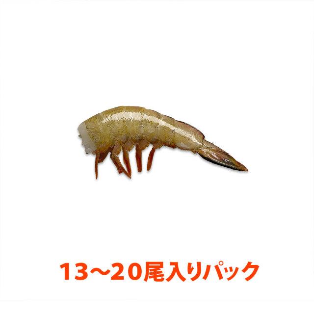 ホワイト31/40小分け1パック