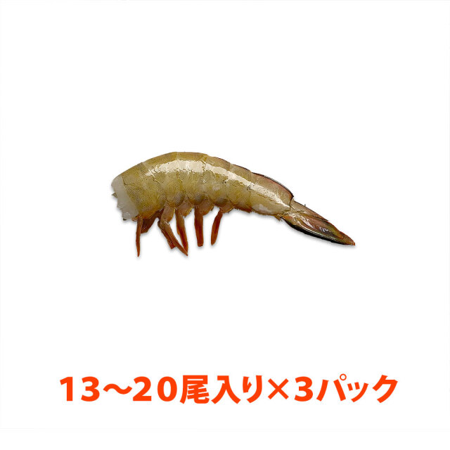 ホワイト31/40小分け3パック