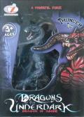 TA611 ドラゴン THUNOER GOO