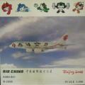 1/400 中国国際航空公司(AIR CHINA)エアバス A380 北京2008オリムピック