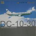 1/400 ヴァリグ・ブラジル航空(VARIG Brasil)DC-10-30/DRAGON