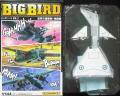 1/144 BIGBIRD vol.2 BAC TSR-2/アルジャーノンプロダクト