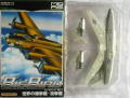 Big Bird Vol.3 シークレット ダグラス EA-3B スカイウォーリアー/カフェレオ
