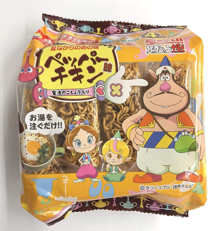 ハクション大魔王2020 東京拉麺 ペッパーチキン