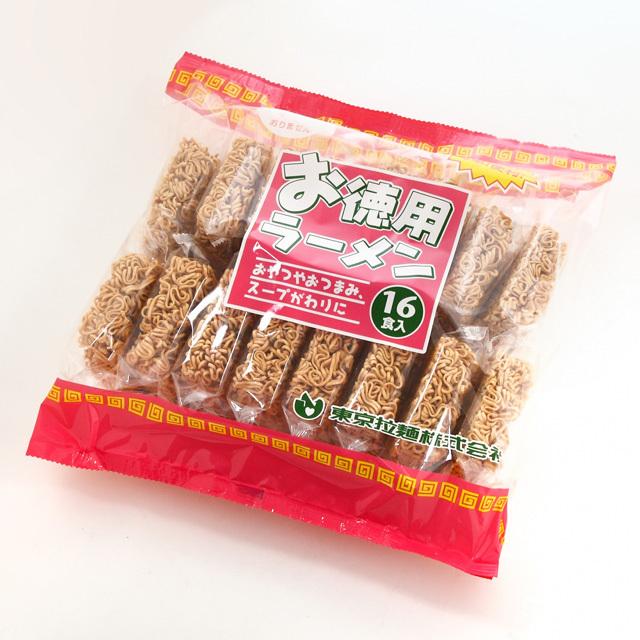 【東京拉麺】お徳用ラーメン16食入パック詰め合わせ 1箱16食×4袋入