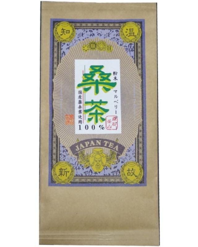 桑茶パウダー