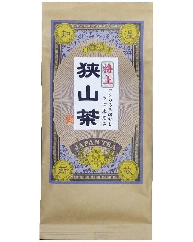 特上狭山茶