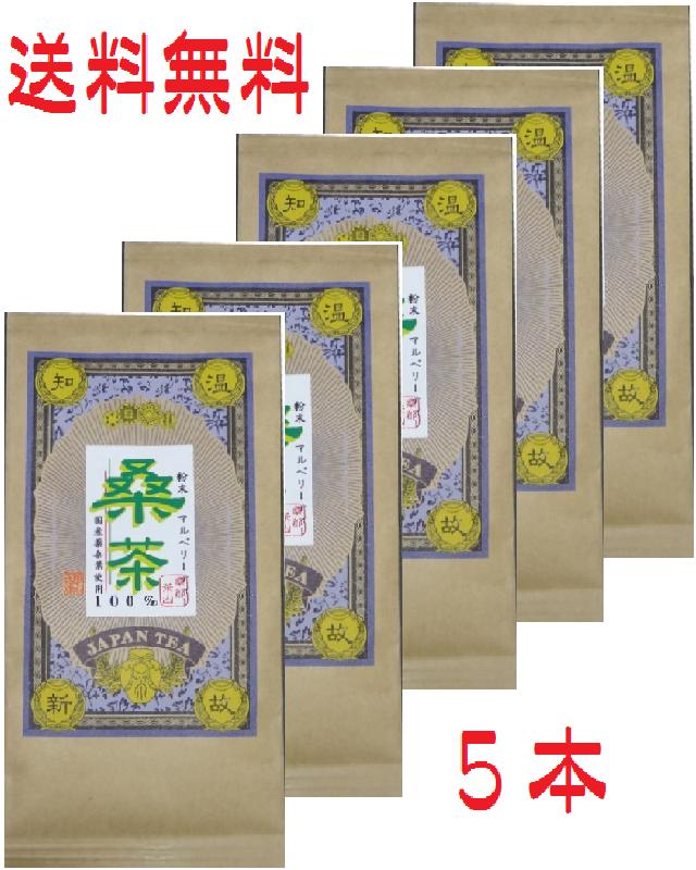 粉末桑茶_5