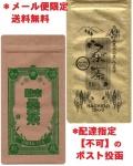 桑茶P-TB202108
