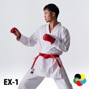 EX-1 組手用(WKF公認)空手衣、超軽量、薄手