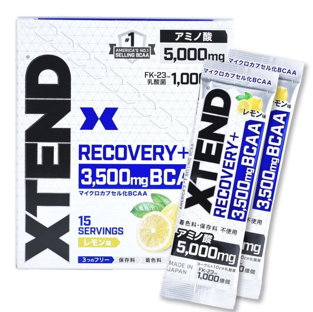 XTEND RECOVERY+ BCAA エクステンド アダプトゲン製薬