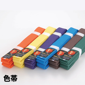 色帯(4cm巾)