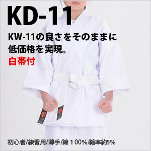 KD-11
