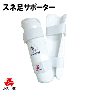 高体連指定防具 シン(スネ足)ガード (東京堂製)