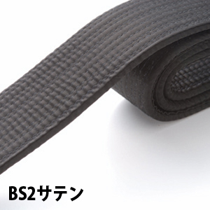BS2サテン(4cm巾)