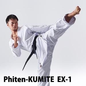 Phiten-KUMITE EX-1 組手用空手衣、超軽量 ※アクアチタン 搭載