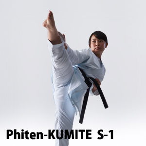 Phiten-KUMITE S-1 組手空手衣(ハイウエストタイプ) 、最軽量・最薄手 ※アクアチタン 搭載