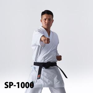 SP-1000 師範・上級者用空手衣、厚手
