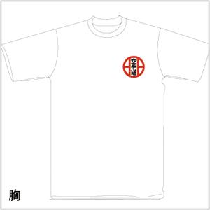 糸東会マーク入りTシャツ