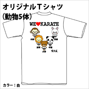 動物5体Tシャツ