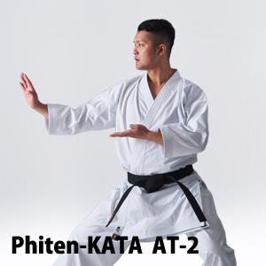 Phiten-KATA AT-2 形用空手衣、中厚 ※アクアチタン搭載