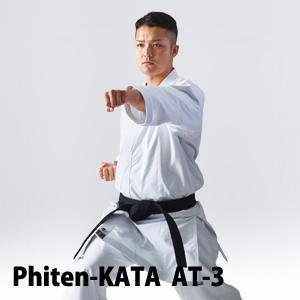 Phiten-KATA AT-3 形用空手衣、厚手 ※アクアチタン 搭載