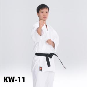 KW-11 組手・形用空手衣、中厚、11号帆布