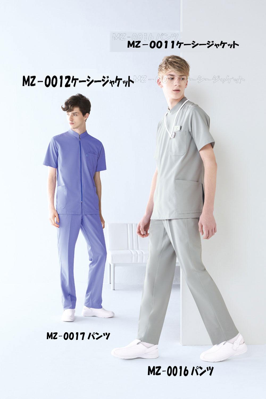 CHITOSE(チトセ) MZ-0016 パンツ
