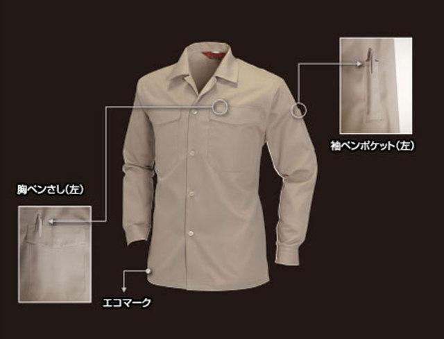 バートル(BURTLE) 0011オープンシャツ
