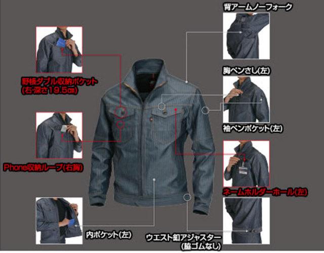 BURTLE(バートル) 1501ジャケット